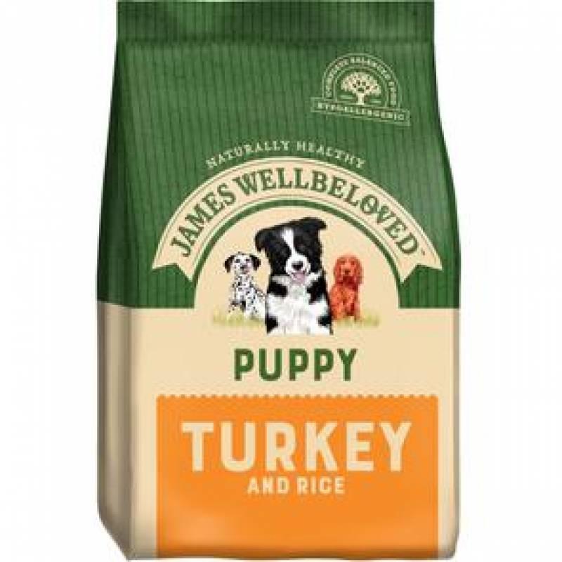 Dog Puppy Turkey and Rice food 1.5Kg